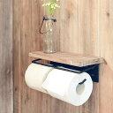 アンティーク調 トイレットペーパーホルダー 2連|木製 アンティーク DIY インテリア 雑貨 トイレ用品 生活雑貨 おし…
