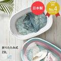 使いやすい【犬用お風呂】折りたたみ式のペット用バスタブを教えて!