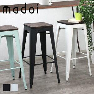 ヴィンテージ デザイン カウンターチェア 天然木×スチール madoi(マドイ) ホワイト ブラック ミストグリーン バーチェア カフェ | おしゃれ 椅子 アンティーク レトロ チェア スツール いす