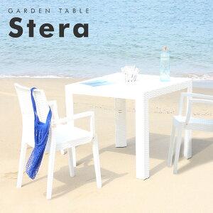 ラタン調 テーブル & チェア ( 肘付き ) Stera ( ステラ ) 3点セット | おしゃれ ガーデン セット ベランダ テーブルセット 庭 ガーデンテーブルセット 屋外 プラスチック 椅子 バルコニー テラス