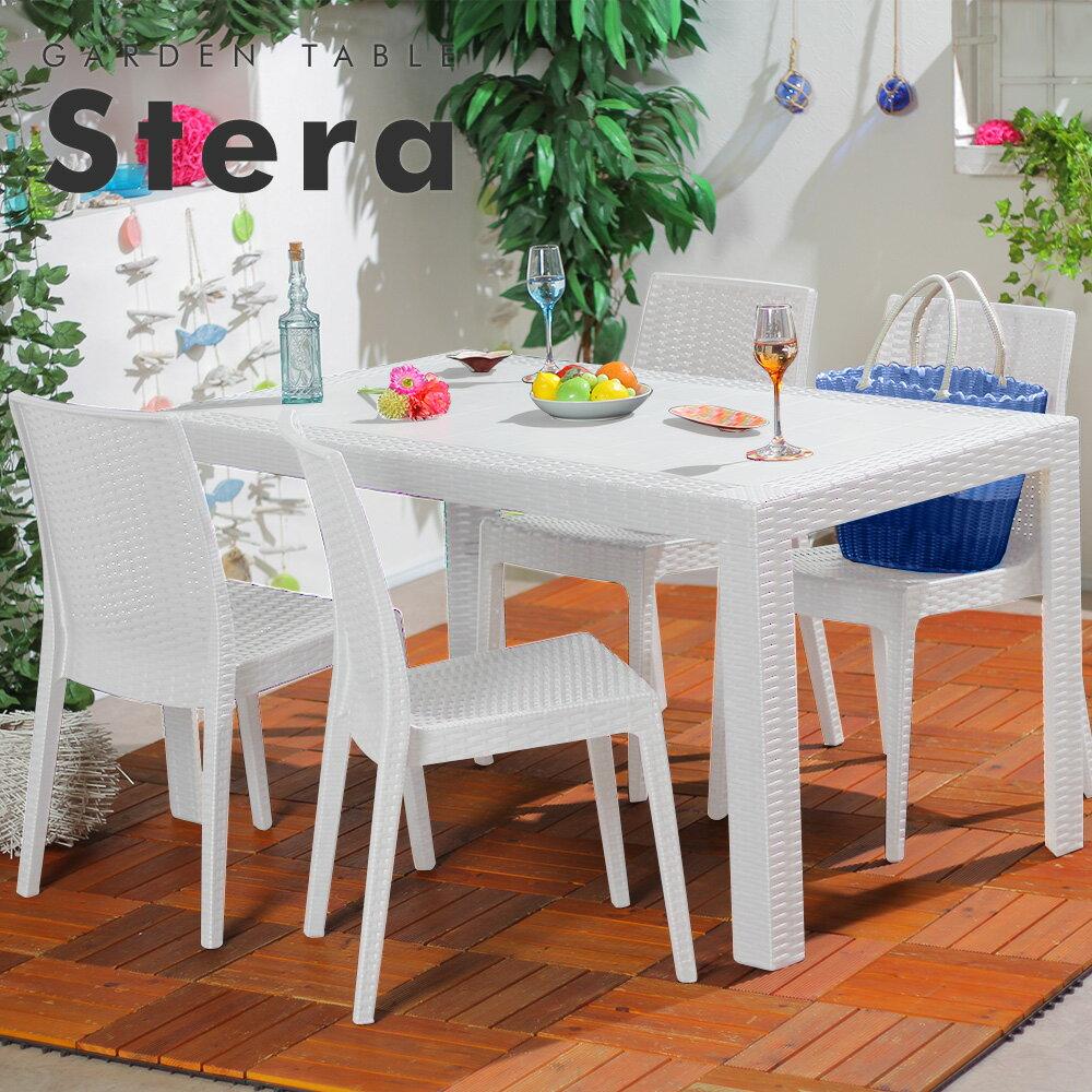 ラタン調 テーブル&チェア Stera(ステラ) 5点セット   テーブル ガーデン セット プラスチック テラス ガーデニング 椅子 アンティーク 庭 ガーデンチェア バルコニー アウトドア ガーデンテラス ガーデンファニチャー チェア バルコニーテーブル ラタンチェア 屋外用