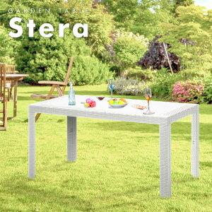 ラタン調 テーブル Stera (ステラ) 80cm×140cm | おしゃれ ガーデン ベランダ 庭 ブラック プラスチック バルコニー ガーデンテーブル アウトドア テラス インテリア 白 ガーデンファニチャー 屋