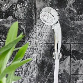 シャワーヘッド マイクロバブル エンジェルエアー プレミアム | メッキ 節水 マイクロナノバブルシャワーヘッド 節水シャワーヘッド 節水シャワー