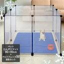 ペット ひんやりマット 90×90cm ペットフェンス M セット | 猫 ジェルマット 暑さ対策 ジョイント式 ペット 敷きパッ…