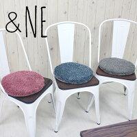 低反発チェアクッション円形2枚シャギータイプ|丸クッションチェアパッド北欧おしゃれ椅子チェア座布団ファブリック