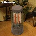 レトロ カーボンヒーター クラシック | おしゃれ ストーブ ヒーター 遠赤外線ヒーター 電気ストーブ 暖房器具 足元ヒ…