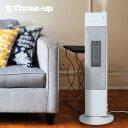 タワー型ヒーター1.6L 加湿器機能付き   ストーブ 電気ヒーター 電気 暖房 加湿 超音波 加湿器 人感センサー リビング…