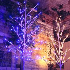 LED イルミネーション ツリー 150cm | おしゃれ 屋外 ブランチツリー 室内 クリスマス オーナメント ブランチ ホワイト クリスマスツリー 2Dツリー ホワイトツリー 飾り 屋内 イルミネーションライト 飾り付け ledツリー 外 庭 ガーデン ベランダ イルミネーションツリー