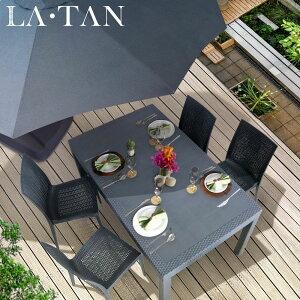 ガーデンテーブル90×150cm・チェア4脚・パラソルセット LA・TAN | おしゃれ ガーデン テーブル セット ガーデンパラソル ベランダ テーブルセット 庭 ガーデンテーブルセット 屋外 パラソル 椅