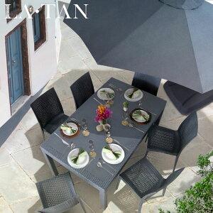 ガーデンテーブル90×150cm チェア6脚パラソルセットLA・TAN | おしゃれ ガーデン テーブル セット ガーデンパラソル ベランダ テーブルセット ガーデンテーブルセット 屋外 パラソル 椅子 ガー