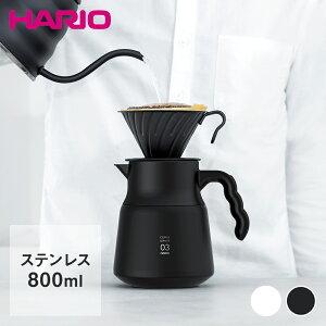 HARIO ステンレス製コーヒーサーバー V60 保温ステンレスサーバーPLUS 800 ホワイト ブラック 800ml | ハリオ コーヒーサーバー おしゃれ サーバー ティーサーバー コーヒー ティー 紅茶 ステンレ