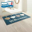【最大P46倍!楽天マラソン】 デザイン フロアマット wash+dry ( 50×75cm ) | 玄関マット 室内 屋内 洗える 玄関 マ…