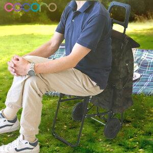 COCORO ( コ・コロ ) ショッピングカート 椅子付 傘ホルダー   ショッピングキャリー 軽量 イス エコバッグ キャリーバッグ おしゃれ ショッピング カート キャリー ココロ 買い物キャリー 買い