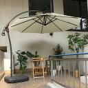 ハンギングパラソル|ガーデンパラソル 日よけ 日除け 折りたたみ UVカット