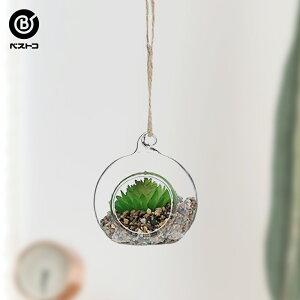 フェイク テラリウムグリーン ハンギング丸S 5 | 観葉植物 壁掛け 壁かけ フェイク ミニ 人工観葉植物 造花 多肉植物 ガラス ガラス鉢 小さい インテリアグリーン おしゃれ プレゼント ギフト