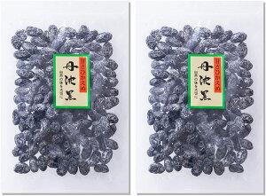 丹波黒 黒豆 甘納豆 150g お得な2袋セット 甘さひかえめ しぼり甘納豆 豆菓子 志賀商店