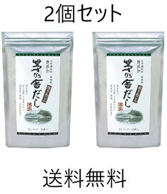 【2袋セット】 茅乃舎 だし 8g×30袋 ×2 かやのやだし 出汁 国産原料 化学調味料 保存料無添加 久原本家