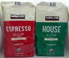 【送料無料】コストコ コーヒー スターバックス カークランド コーヒー豆 1.13kg エスプレッソ&ハウスブレンド 各1袋 大容量 珈琲
