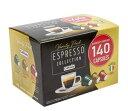 ネスプレッソ 互換 コーヒー カプセル 140個入 エスプレッソ コレクション エッセンサミニ エッセンサプラス ピクシ…