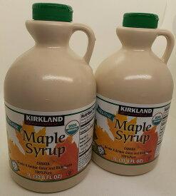 2本セット コストコ オーガニック KIRKLAND カークランド シグネチャー オーガニックメープルシロップ 1329g 大容量