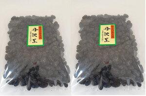 2袋セット 丹波黒 黒豆甘納豆 300g 甘さひかえめ しぼり甘納豆 豆菓子 志賀商店
