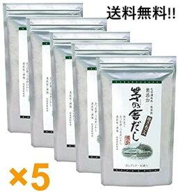 【5袋セット】 茅乃舎 だし 8g×30袋 かやのやだし 出汁 国産原料 化学調味料 保存料無添加 久原本家