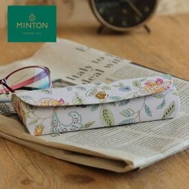 ミントン MINTON 眼鏡ケース M-GSC300 [ハドンホール レディース メガネケース ソフトタイプ めがねケース 老眼鏡ケース]