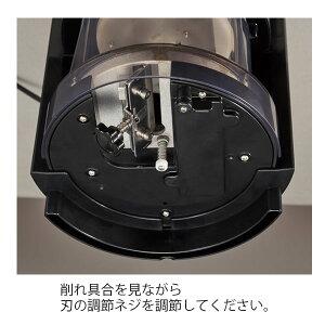 オトナOtonaドウシシャヒーター式電動わた雪かき氷器DSHH-18ブラックotozzz