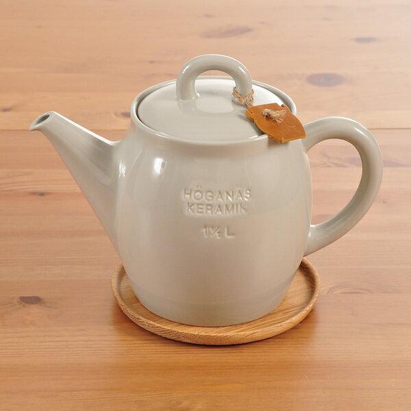 ロールストランド Rorstrand ホガナス・ケラミック ティーポット & ウッドソーサー 1.5L ペブルグレー グロッシー Hogannas Keramik