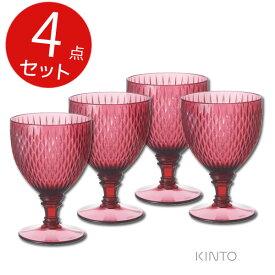 キントー ロゼット ワイングラス ワインレッド 4点セット 割れにくい プラスティック製