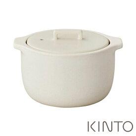 キントー KINTO カコミ 炊飯土鍋 25194 2合 ホワイト KAKOMI 【平日のみ発送】