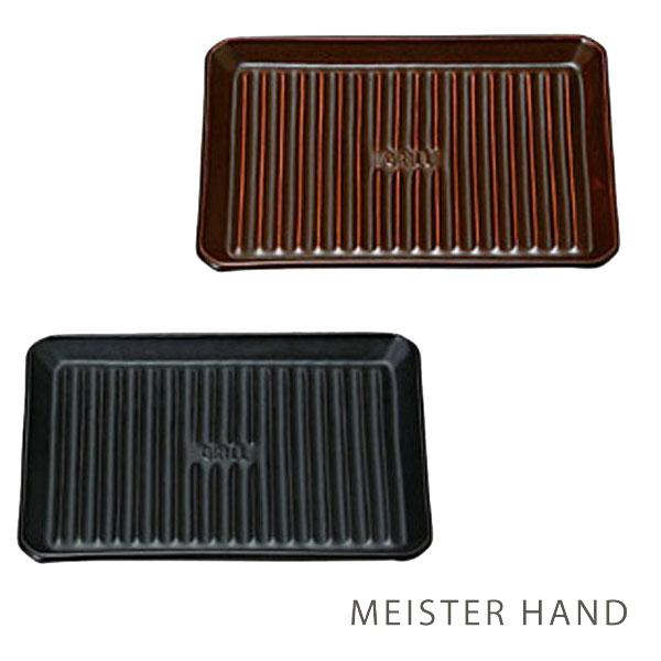 マイスターハンド MEISTER HAND ツールズ 422094 グリルプレートL L ブラウン TOOLS
