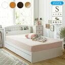 ベッド ベッドフレーム (シングル・本体のみ) 収納付きベッド ダブル 大容量収納 収納ベッド 引き出し付きベッド 収…