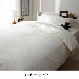 日本製綿100%布団カバーEA C(ベッドシーツ)セミダブル (zacca)
