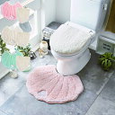 【セット商品】 トイレマット セット おしゃれ トイレマットセット 2点セット フタカバー トイレカバー U型 O型 洗浄…