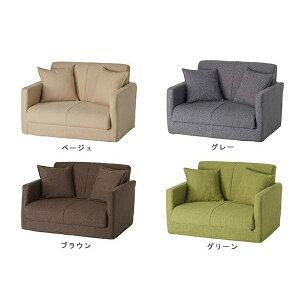 ソフゼベッドFXD(ソファベッドソフゼベッド布地折りたたみ三つ折りタイプ一人暮らしマットレスコンパクト来客用ベッド、、折り畳みベッドの代わりに!)※メーカーお届け品