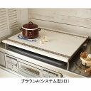 ポイント10倍 コンロカバーTB2 (zacca)( キッチン 収納 作業台 ラック ガード )