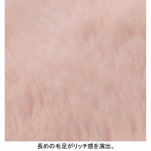【送料無料】ふわふわお星さまラグV50190×240(zacca)★ラグ敷物190×240インテリア雑貨かわいい姫系星フェミニンふかふかすてきおしゃれやわらかい