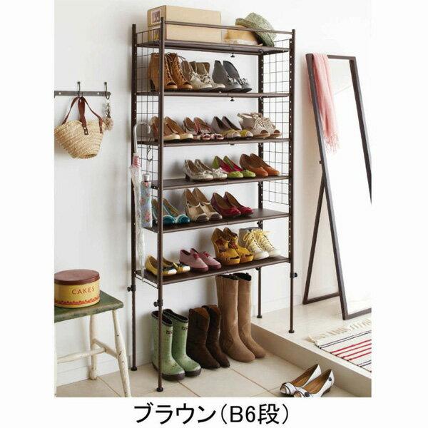【送料無料】 伸縮 シューズラック QX B6段 (zacca)( 玄関収納 下駄箱 シューズボックス 靴箱 靴収納 スチール製 ) 【直送】
