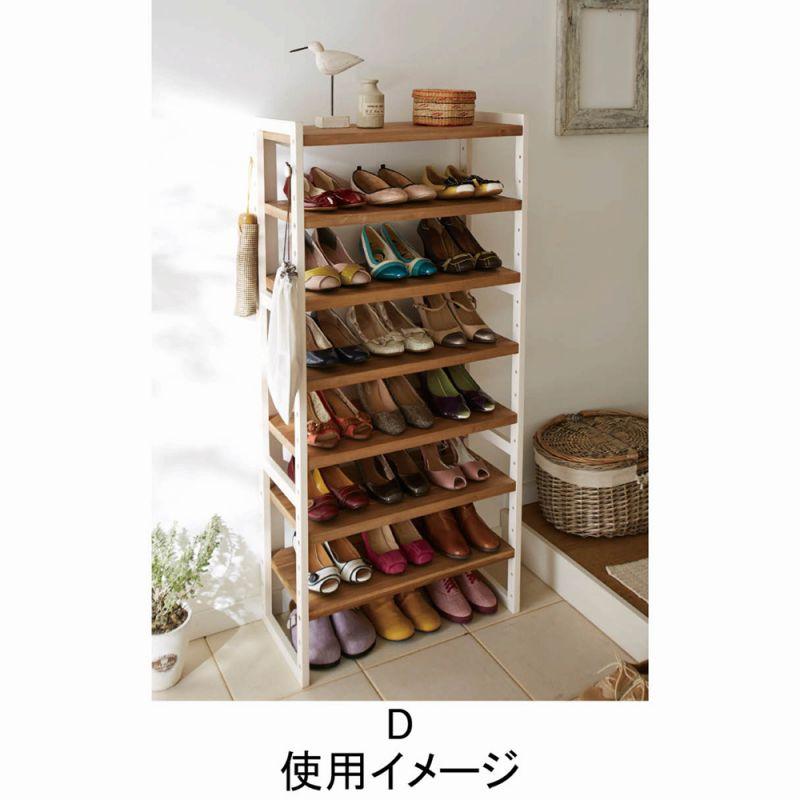 【送料無料】 カントリー調シューズラックV D(幅60cm・高さ128cm) (zacca) ( シューズ 靴 収納 靴収納 ラック 木製 カントリー ) 【直送】