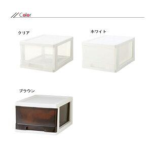 収納ボックスクローゼットケースAW12個セット衣装ケース収納ケースプラスチック引き出しクローゼット収納ボックススクロール収納※メーカーお届け品