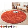 お部屋を秋の雰囲気に模様替え!ほっこり温かみのある秋色カラーのラグのおすすめは?
