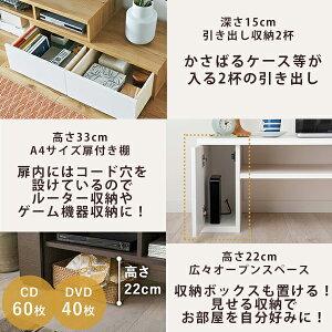 テレビ台日本製伸縮テレビ台TV台コーナーテレビボードテレビラック完成品おしゃれ収納白茶ホワイトブラウンおすすめ一人暮らしシンプル