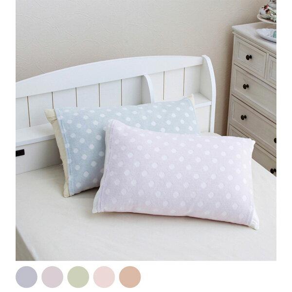 のびのびパイル枕カバーE (zacca)