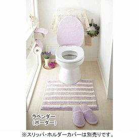 最大2000円OFFクーポン配布中 ジェラートカラー トイレ2点セット(ふたカバー&マット) ( トイレマットセット トイレマット トイレ マット セット かわいい おしゃれ ふわふわ ピンク