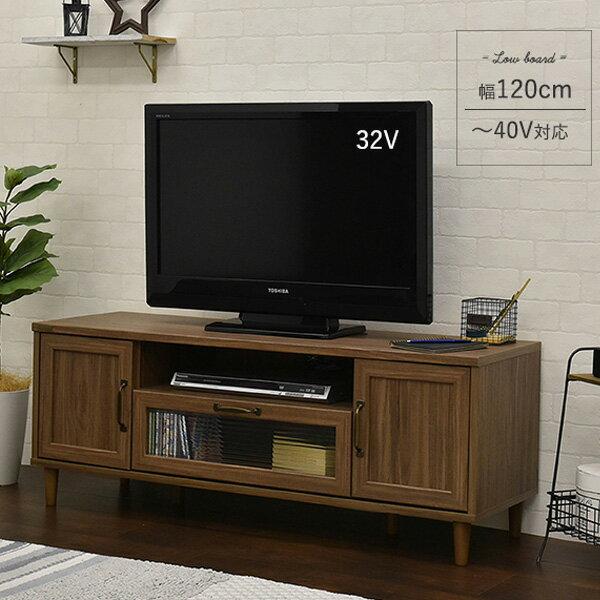 【クーポン利用で5%OFF】 【送料無料】 波ガラスを使用したデザインテレビ台 (幅120cm)【直送】