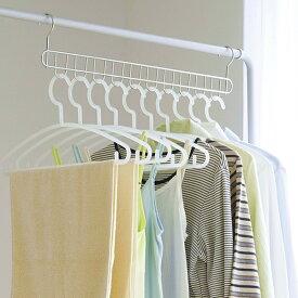 ステンレスフック10連ハンガー(zacca) ステンレス 洗濯用品 物干しハンガー 物干し 部屋干し 室内干し 洗濯グッズ 省スペース 便利 ハンガーフック