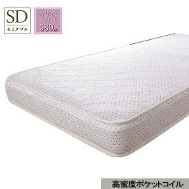 Z mattress 高密度ポケットコイルスプリング・ セミダブル【直送】