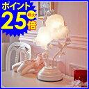 【P最大25倍 25日1:59まで】 ライト・照明 スタンド照明 テーブルスタンド ローズ スタンドライト VB1 2灯 (zacca)