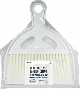 【アズマ工業】 ほうき・ちりとりセット US710 チリトリ付卓上ほうき